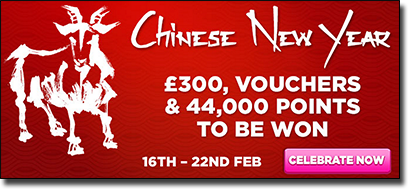 Lucky Pants Bingo - Chinese New Year bonuses promo